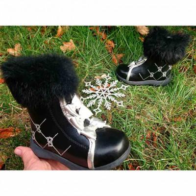 Зимние кожаные  ботинки для девочек,  36013