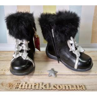Зимние кожаные сапожки для девочек Арт: 36013