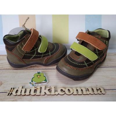 Ботинки для мальчиков, 36099
