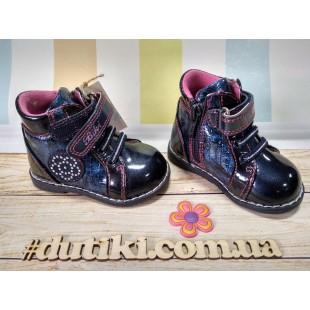 Ботинки для маленьких девочек Арт: 3937D