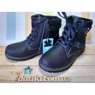 Ботинки для мальчиков, BI&KI 3954А