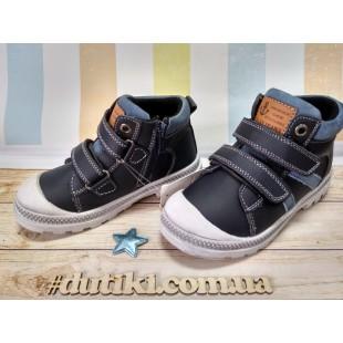 Ботинки для мальчиков с защитой носка Арт: 3960С - последняя пара!
