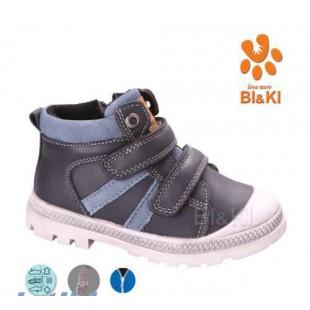 Ботинки для мальчиков с защитой носка Арт: 3960С
