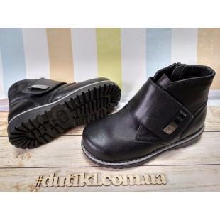 Ортопедические ботинки для мальчиков Арт: 4041