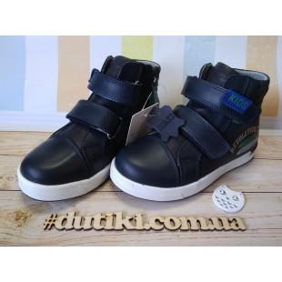 Ботинки для мальчиков Арт: 4213-B