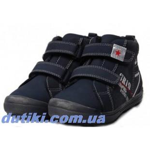 Ботинки для мальчиков из натуральной кожи Арт: 43057blue