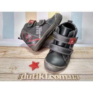 Ботинки для мальчиков из натуральной кожи Арт: 43059 grey