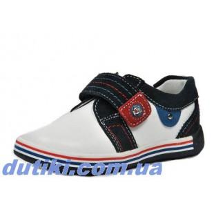 Туфли для мальчиков Арт: 44010
