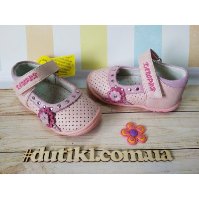 Туфли для девочек с перфорацией 5217F
