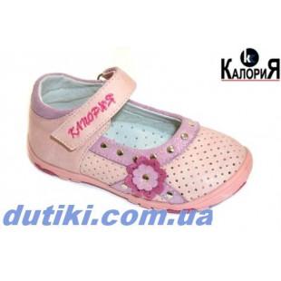 Летние туфли для девочек Арт: 5217F