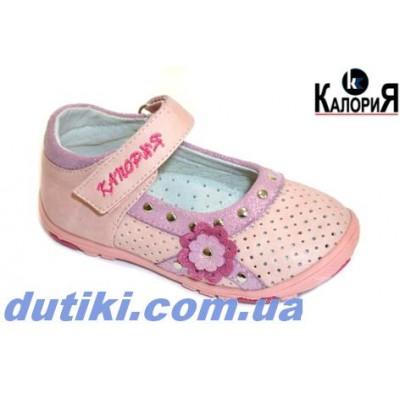 Туфли для девочек с перфорацией