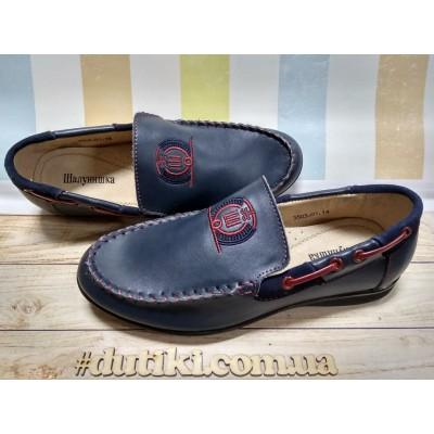 Туфли, мокасины для мальчиков 5503 dark blue