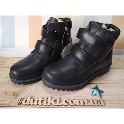 Ботинки для мальчиков, Arial 5516-1235 blue
