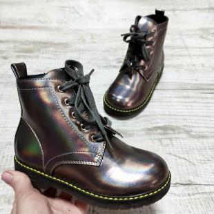 Ботинки для девочек в бронзовой расцветке Арт: 5517-1559 - последняя пара 28рр!