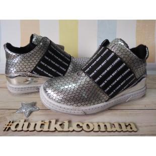 Ботинки для девочек Арт: 5517 silver