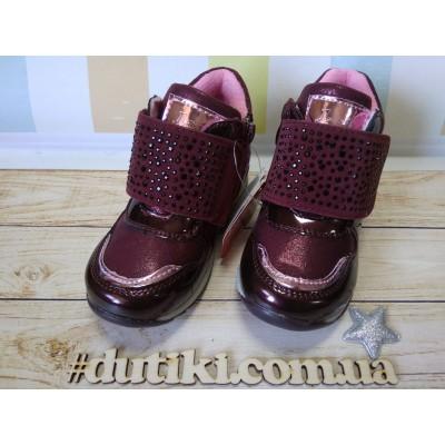 Ботинки для девочек, Lapsi 5518-1641