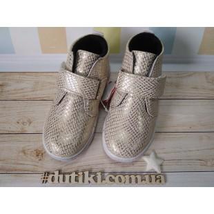 Ботинки для девочек Арт: 5518-1655 beige