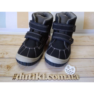 Ботинки для мальчиков, Lapsi 5519-1831 navy