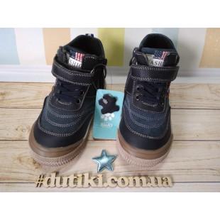 Ботинки для мальчиков из натурального нубука и кожи Арт: 5555-A
