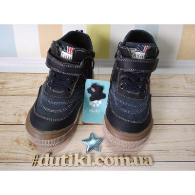 Ботинки для мальчиков кожаные, Bi&Ki 5555-A