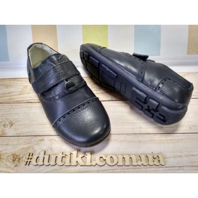 Туфли для мальчиков из натуральной кожи, 5824