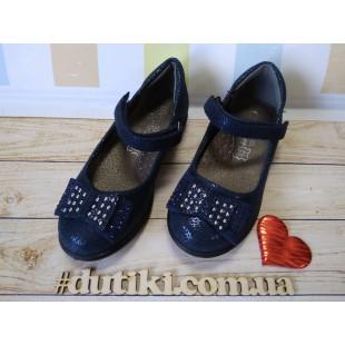 Школьные туфли для девочек Арт: 5958-D