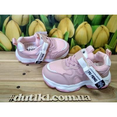 Кроссовки розовые для девочек, 609pink