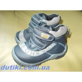 Ботинки для маленьких мальчиков из натуральной кожи Арт.: 6133