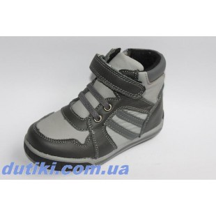Ботинки для мальчиков из натуральной кожи Арт: 6285 grey