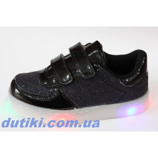 Кроссовки с мигающей подошвой Арт: 63013-03