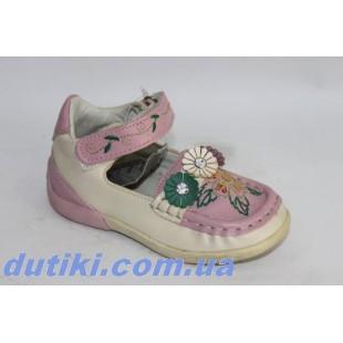 Туфли для девочек повседневные Арт:67703