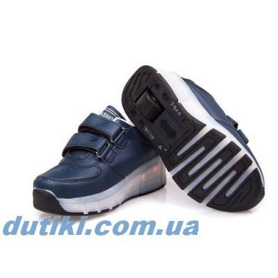 Кроссовки-ролики, мигалки, USB зарядка