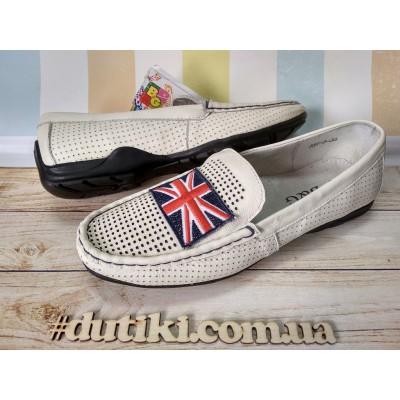 Туфли для мальчиков 731-3