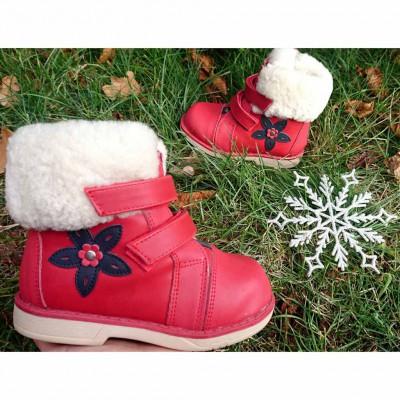 Зимние ботинки для девочек Шалунишка, 7425