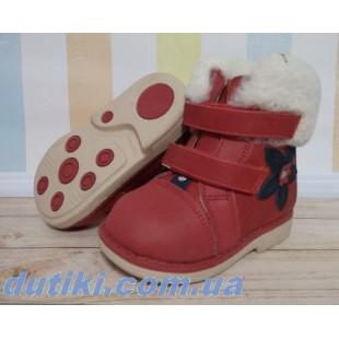 Зимние ботинки для девочек на орто-подошве Арт:7425