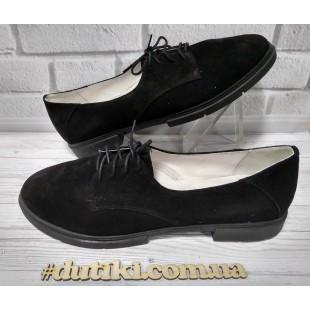 Туфли женские нат.замша 40 размер - 26,5см