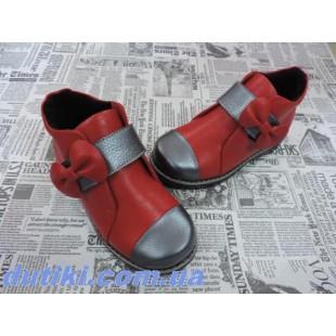 Ортопедические ботинки для девочек Арт: 7741red
