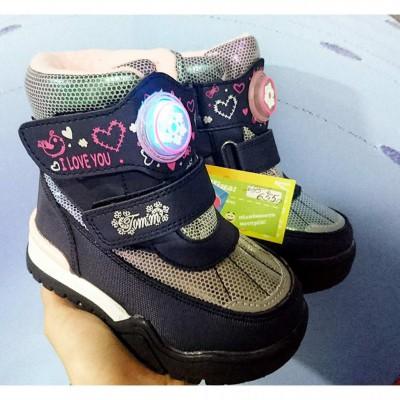 Зимние термо ботинки мигалки ТОМ.М, 7767T blue