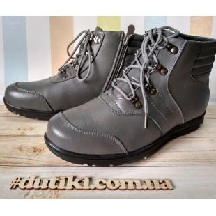 Зимние ботинки для мальчиков, утепленные шерстью Арт:8003- последняя пара!
