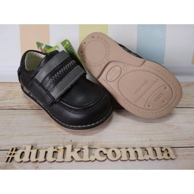 Туфли для мальчиков Шалунишка 8032