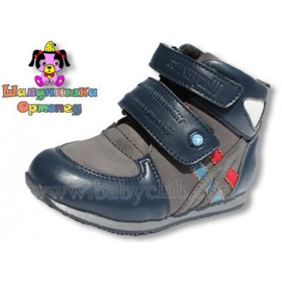 Ботинки для мальчиков Арт: 8034