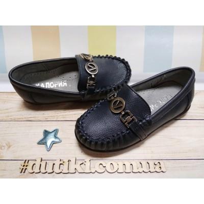 Туфли-мокасины для мальчиков, Сalorie 8112-20B