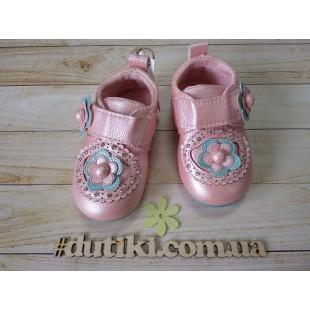 Туфли для первых шагов девочкам Арт: 8234С