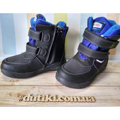 Зимние термо ботинки, 8325-2