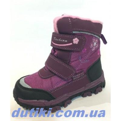 Зимние термо ботинки, TOM.M 8802B