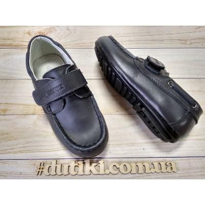 Туфли для мальчиков  Шалунишка 8833