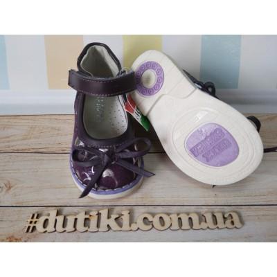 Туфли для девочек на ортоподошве, Сalorie 8905-29Z