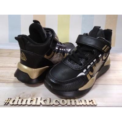 Ботинки-кроссовки для девочек, Supreme906