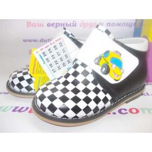 Ботинки для мальчиков Арт.: А2_911