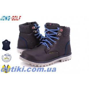 Зимние ботинки для мальчиков Арт: 9558-0